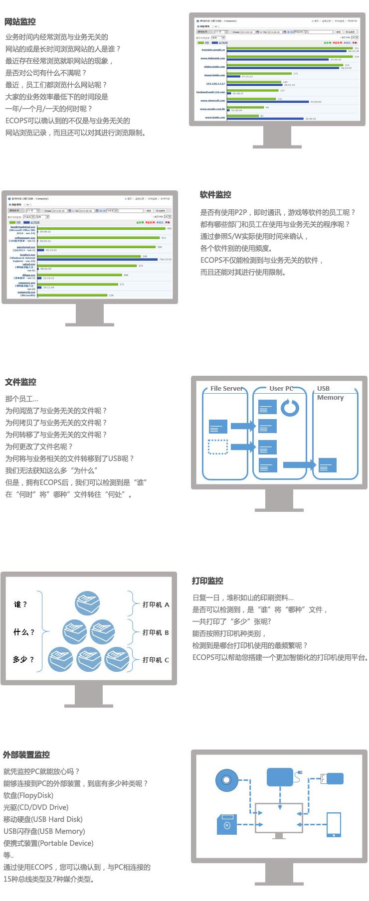 ecops3.jpg